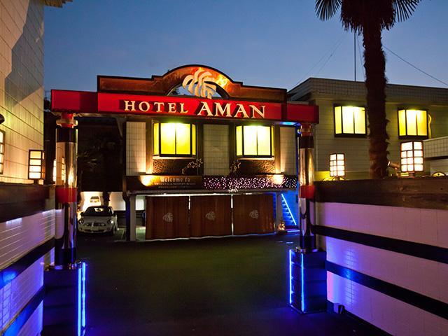ホテル アマン