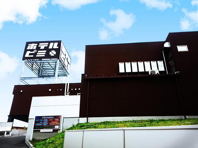 HOTEL ピミ磐田店