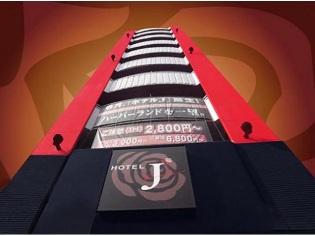 HOTEL J(ホテル ジェイ)