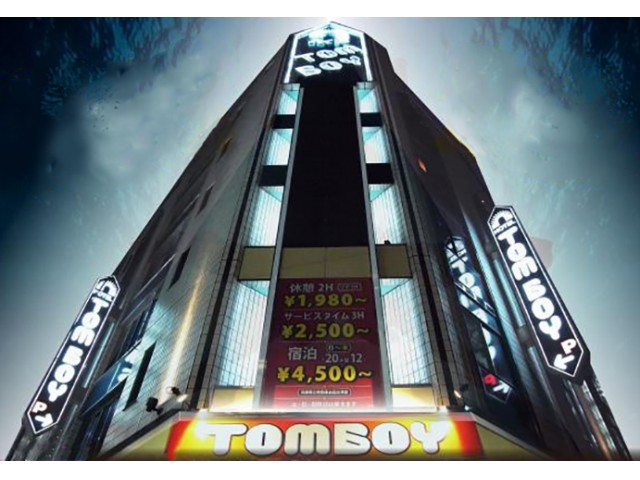 HOTEL TOM BOY(ホテル トムボーイ)
