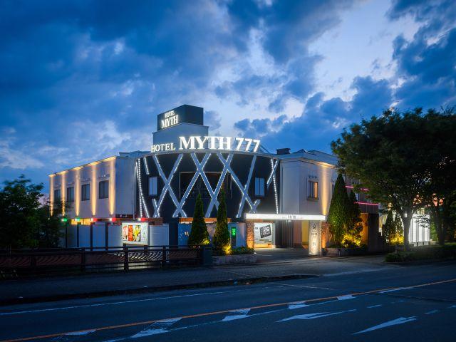 HOTEL MYTH777 (ホテル マイス 777)
