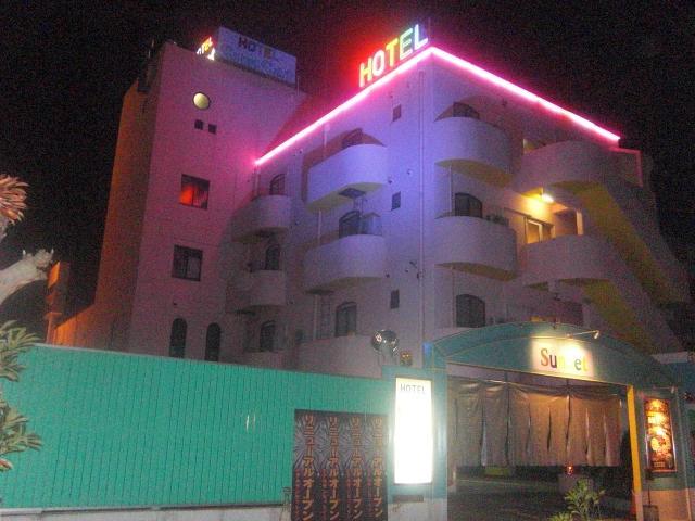 HOTEL SUNSET INN(ホテル サンセットイン)