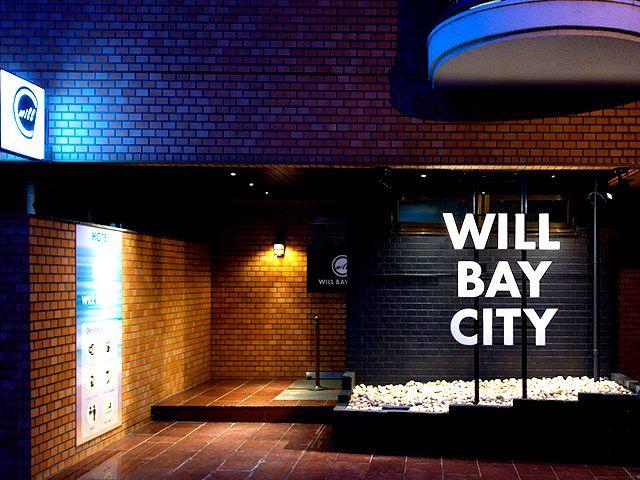 HOTEL WILL BAY CITY(ホテル ウィル ベイ シティ)