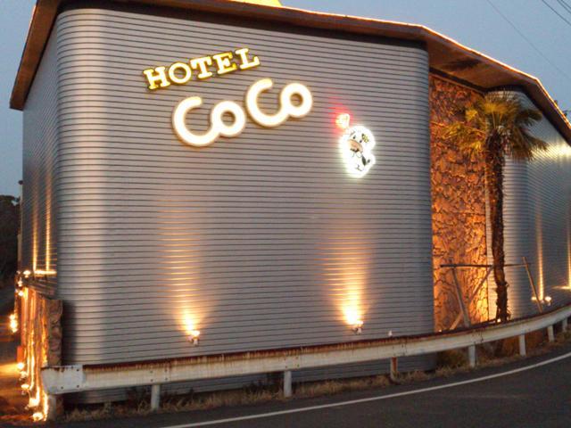 HOTEL COCO(ホテル ココ)