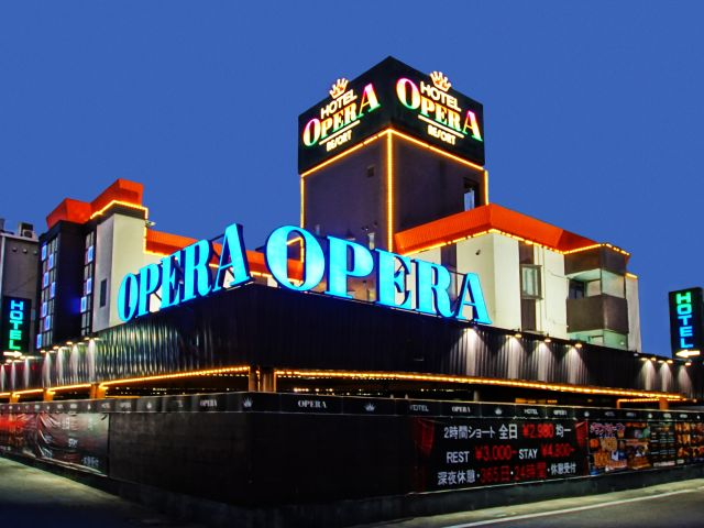 HOTEL OPERA Resort 海神店(ホテル オペラ リゾート海神店)
