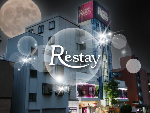 ホテル レステイ 小倉