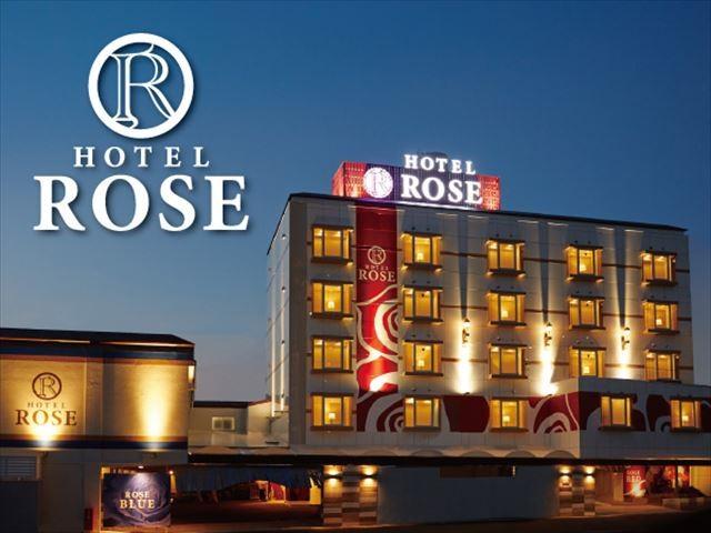 HOTEL ROSE(ホテル ローズ)