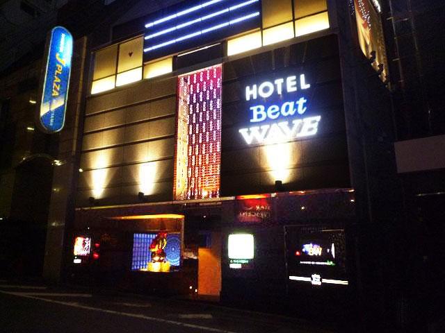 HOTEL Beat WAVE(ホテル ビート ウェーブ)