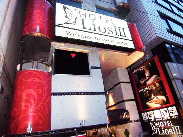 HOTEL Lios3(ホテル リオス スリー)