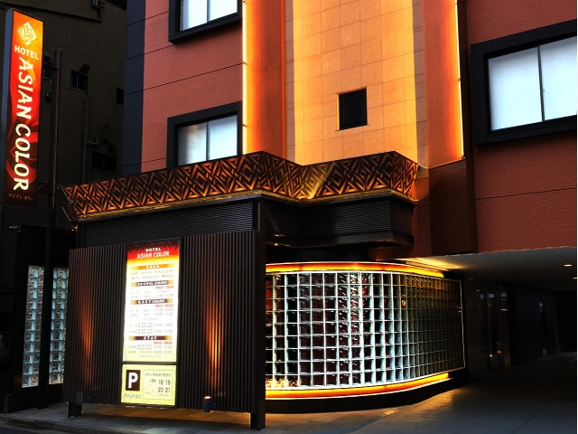 HOTEL ASIAN COLOR(旧アイズ)