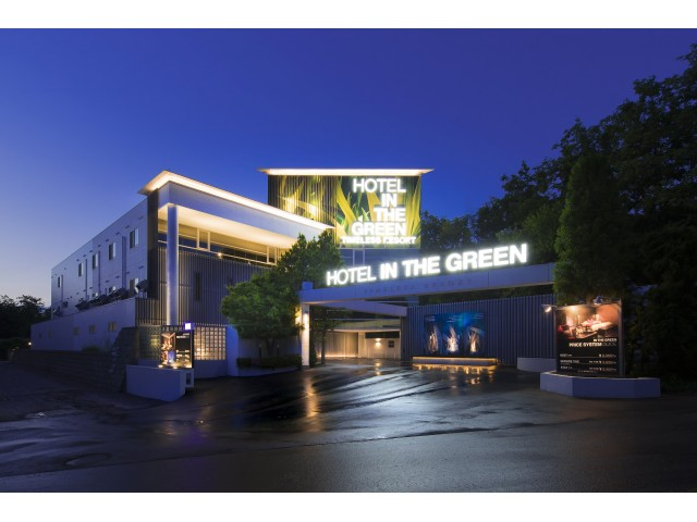 HOTEL IN THE GREEN(ホテル インザグリーン)