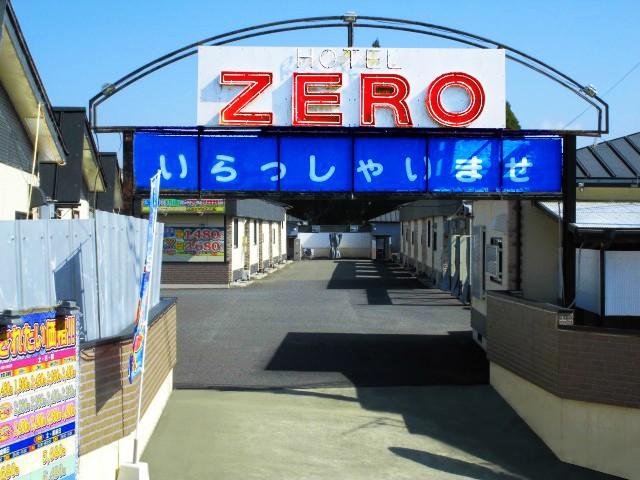 HOTEL ZERO(ホテル ゼロ)【キラリグループ】