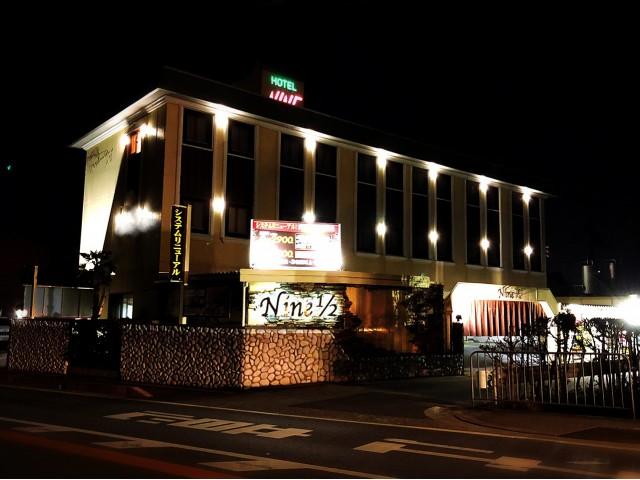 ホテル ナインハーフ