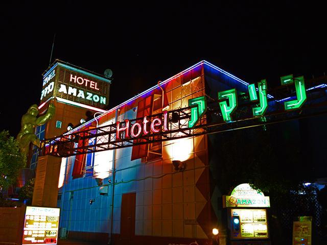 ホテル アマゾン