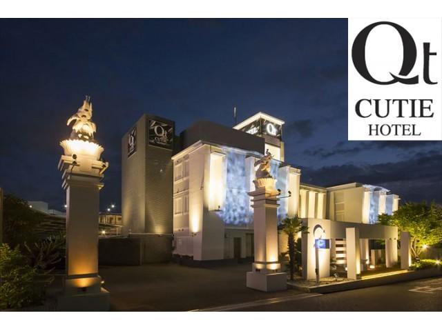 Qt HOTEL(キューティーホテル)旧ル・テシイア泉北