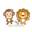 淘氣猴VS肥獅子