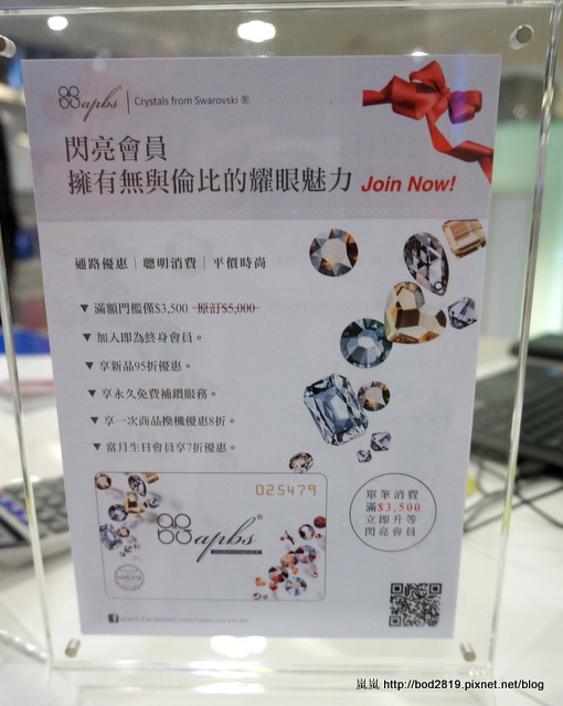 DSC06698.JPG
