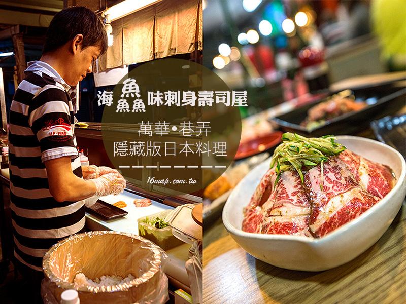 Wanhua-Hai-Xian-flavor-new