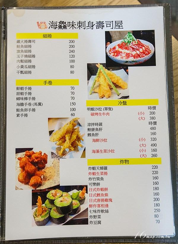 Wanhua-Hai-Xian-flavor-menu4