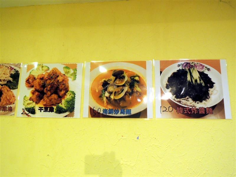大漢門韓式食堂007.jpg