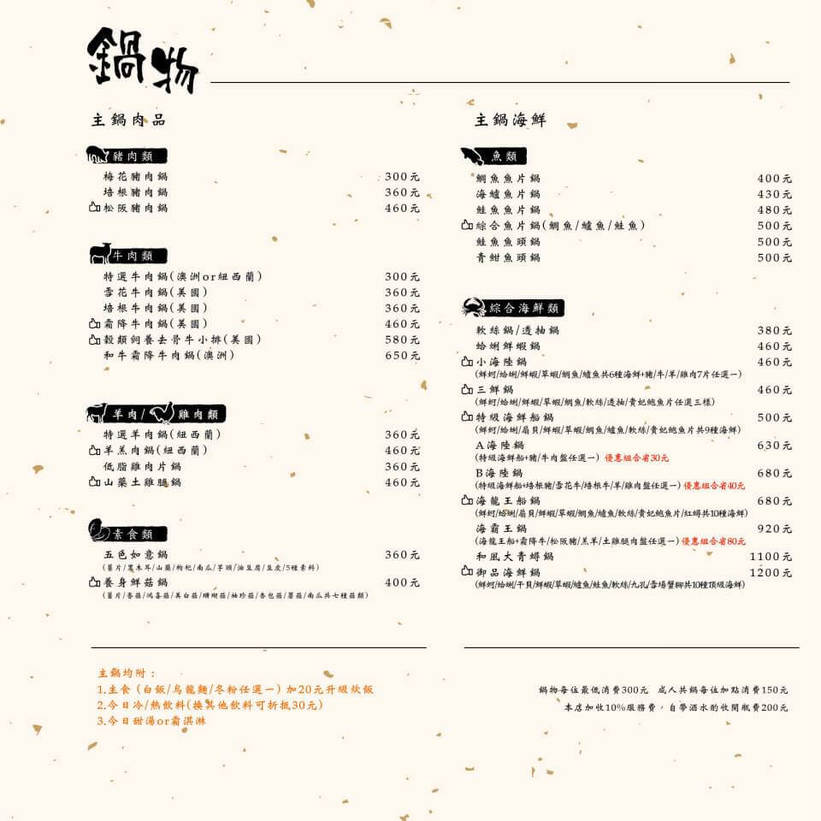 family-Chafing-dish-menu5