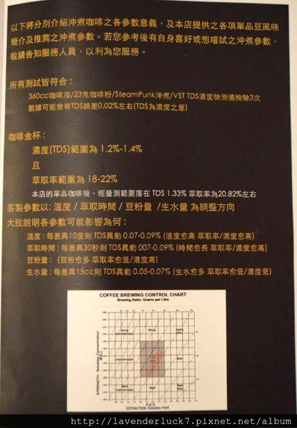 DSC_0799-1024