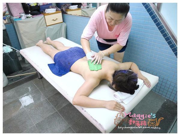 伊莉莎三溫暖 (27).JPG
