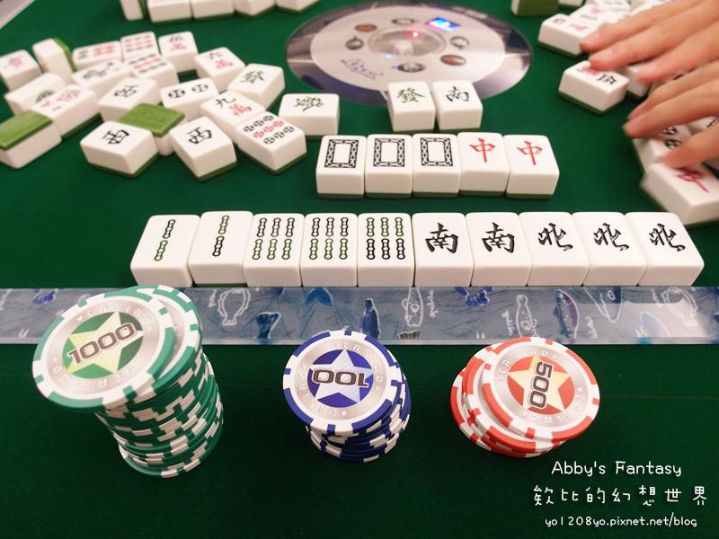 東方不敗電動麻將桌 -2 (4).jpg