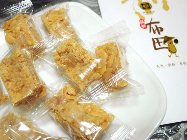 布田食品:艋岬萬華-布田花生糖&芝麻糖~台北伴手禮推薦