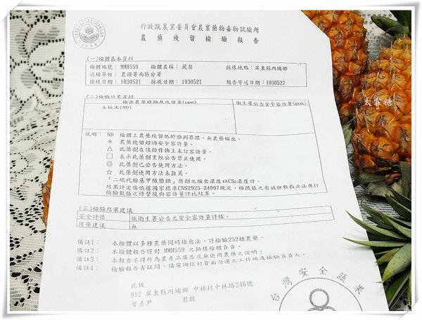 DSCF5798_副本