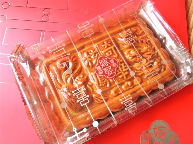奇華喜餅029.jpg