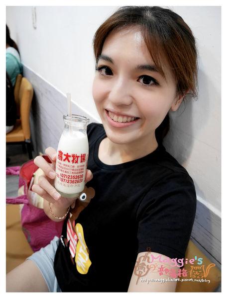 純樸小鎮 (22).JPG