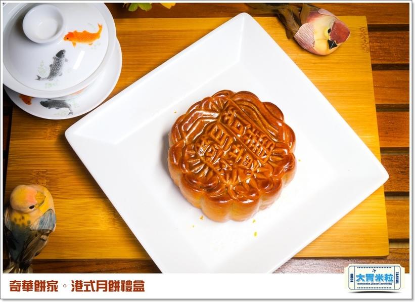 奇華餅家港式月餅禮盒0014.jpg