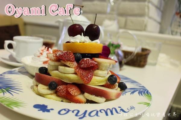Oyami cafe:西門町人氣名店『Oyami cafe』捷運西門站