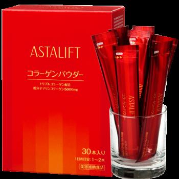 astalift-350x350_1423474425