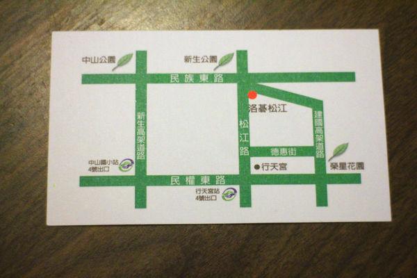 1051012-洛碁松江-16