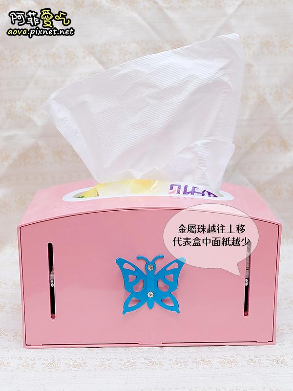 蝶仙子自動彈升面紙盒10.jpg