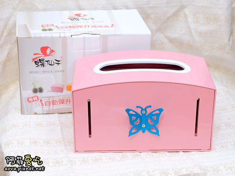 蝶仙子自動彈升面紙盒02.jpg