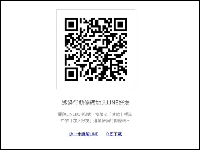 1516204535-135812b9d7b8da4838aa2e96e9e00017.jpeg
