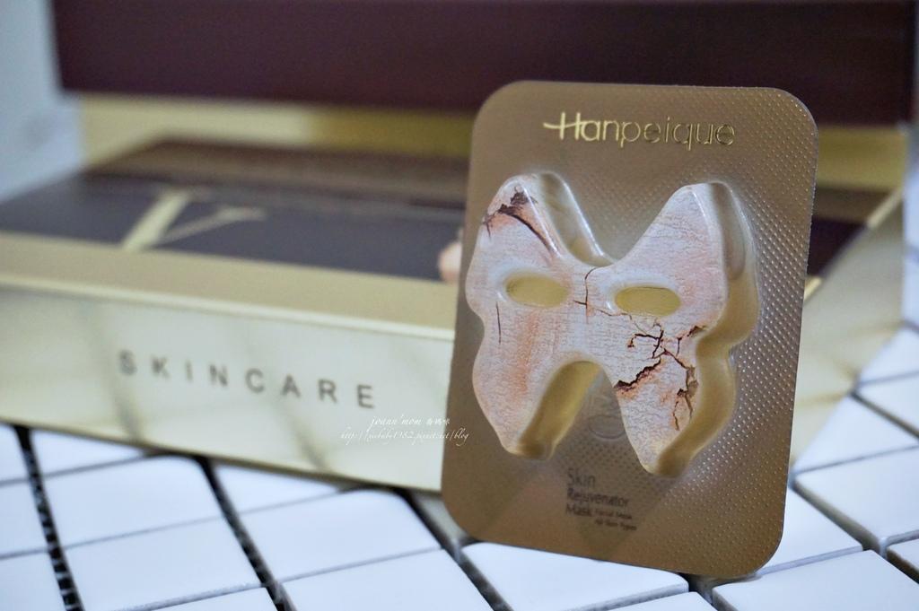涵沛(涵佩)Hanpeique V7美白緊緻抗皺面膜DSC03859-017.JPG