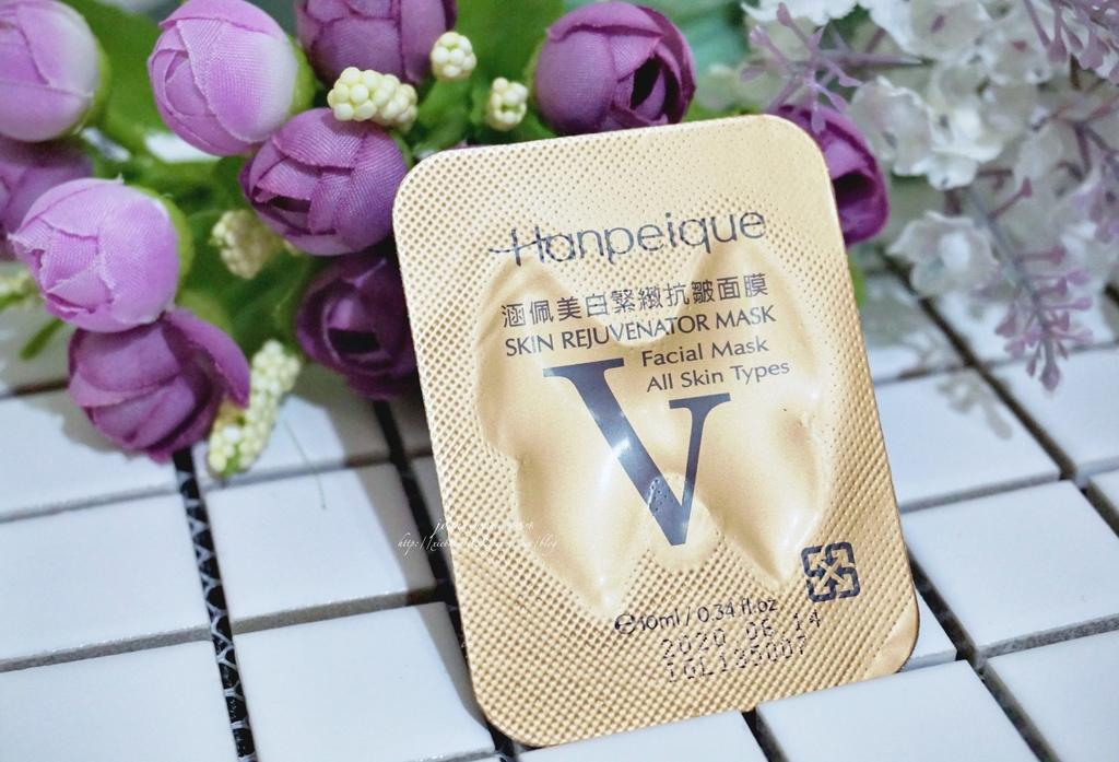 涵沛(涵佩)Hanpeique V7美白緊緻抗皺面膜DSC03892-040.JPG