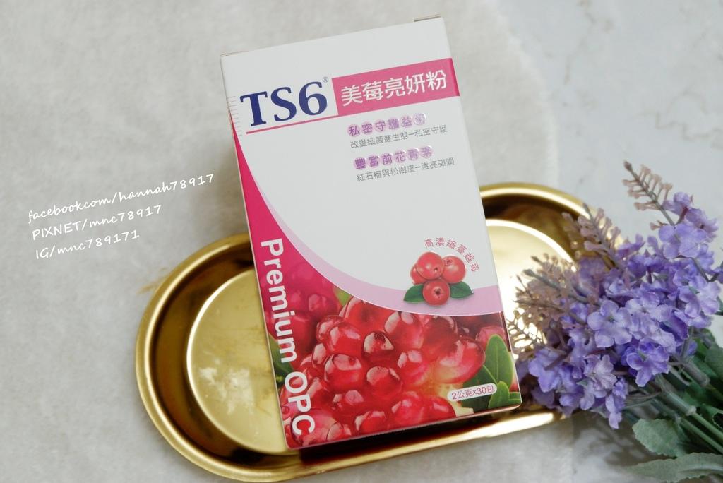 DSCF3676.JPG
