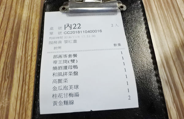 DSC_6920.JPG