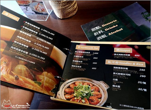 湄南河泰式料理 - 019.jpg