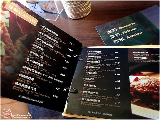 湄南河泰式料理 - 016.jpg