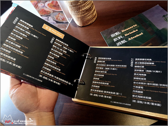 湄南河泰式料理 - 020.jpg