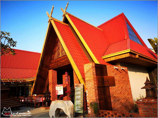 湄南河泰式料理 - 004.jpg