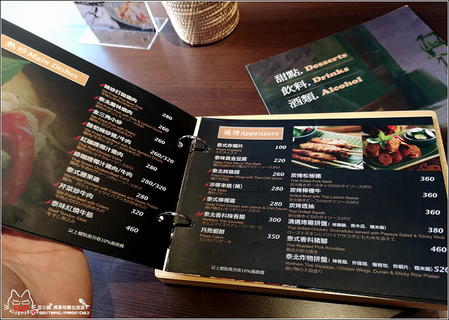 湄南河泰式料理 - 017.jpg