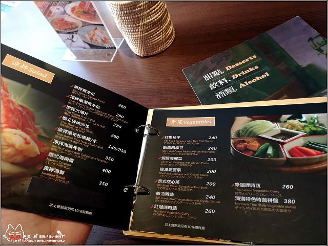 湄南河泰式料理 - 018.jpg