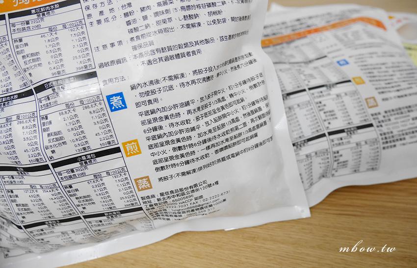 dumplings04.jpg